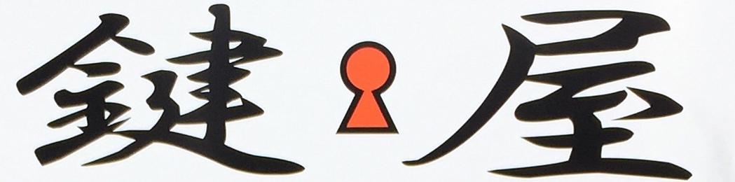 キーワールド江坂